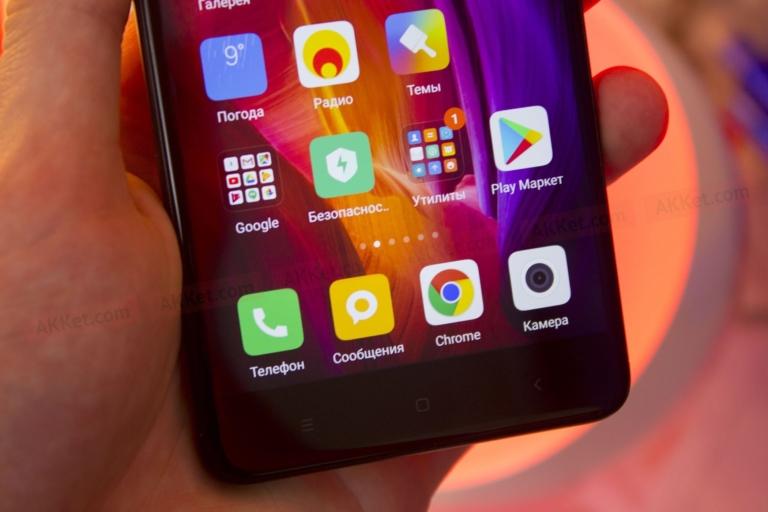 Настройки доступности Android: 5 скрытых функций