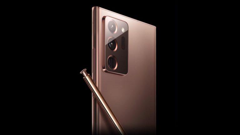 Как удалить вредоносное ПО на Samsung Galaxy Note 20 и повысить производительность