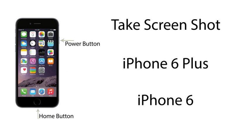 Как сделать снимок экрана (снимок экрана) на iPhone 6 и 6 Plus iOS 8
