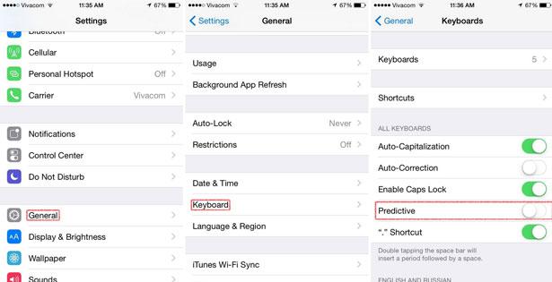 Как отключить предсказание следующего слова на iOS 8